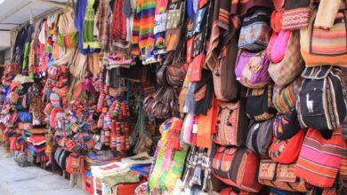 Photo of Esta vez fui a La Paz Bolivia